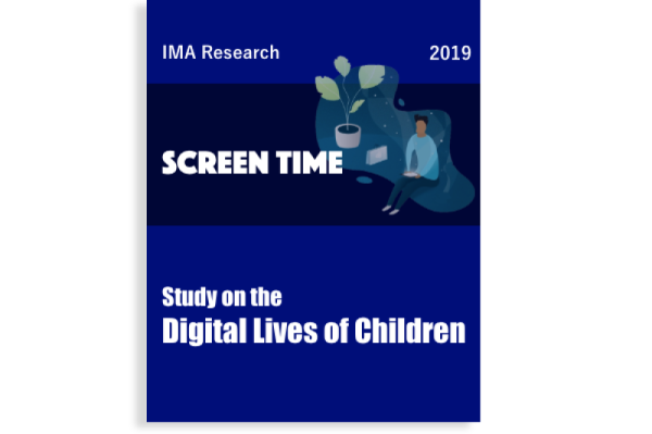 US Kids To Exceed 4 Trillion Minutes Of Screen Time In 2019