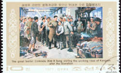 What Is The Psychological Health Of People In No Korea